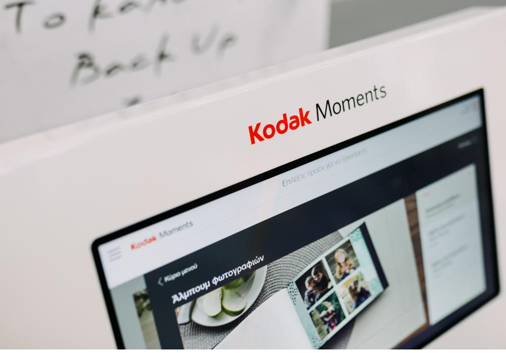 Οι πρώτες τοποθετήσεις Kodak Moments σε σταθμούς αυτοκινήτων